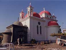 Монастырь святых Апостолов